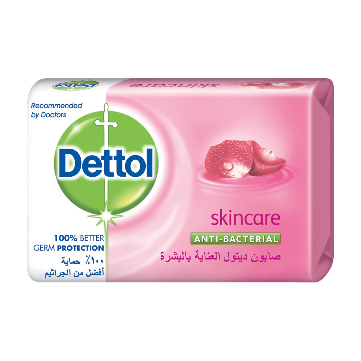 صابون-ديتول-الوردي-للعناية-بالبشرة-
